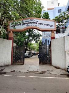 Schools & Universities Image of 1925 Sq.ft 3 BHK Apartment for buy in Ganesh Chinar Condominium, Shivaji Nagar for 29000000