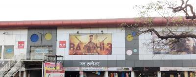 Movie Theatres Image of 377.0 - 605.0 Sq.ft 1 BHK Apartment for buy in Namrata Happycity Talegaon