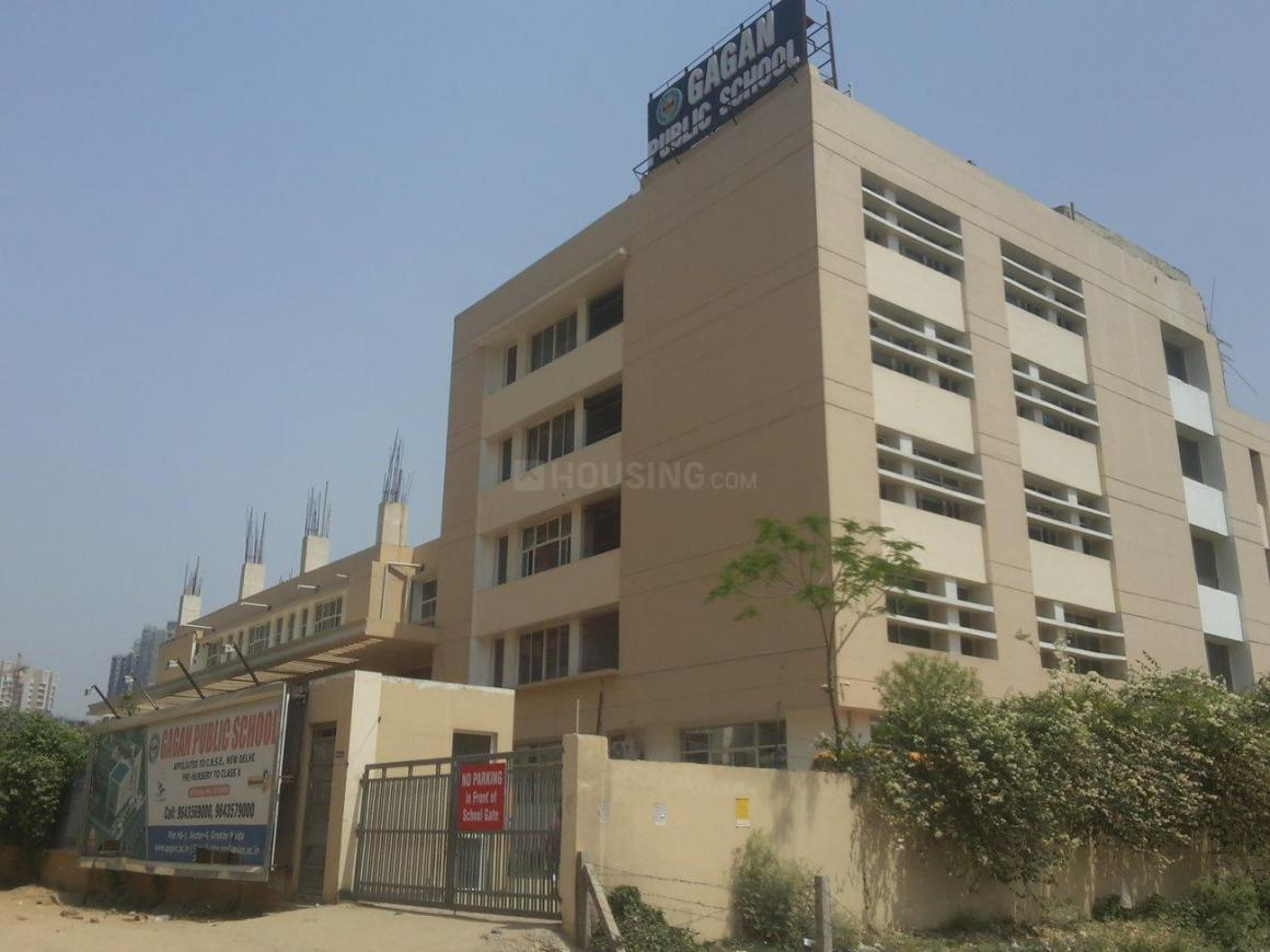 Schools &Universities Image of 470 - 585 Sq.ft 1 BHK Apartment for buy in Radhika Homes