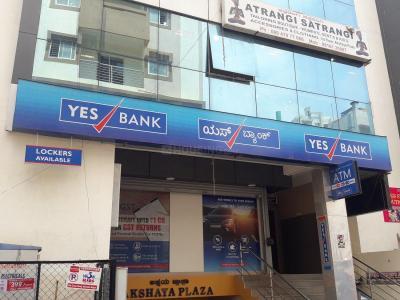 Banks Image of 1190.0 - 1720.0 Sq.ft 2 BHK Apartment for buy in PSR Krish Kamal