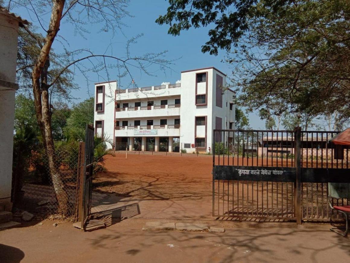 IIBM College of Hotel Management