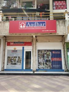 Banks Image of 0 - 1000 Sq.ft 2 BHK Apartment for buy in Dharti Sai Archana