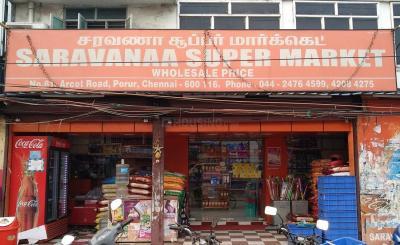 युकथा में खरीदने के लिए 1420.0 - 1897.0 Sq.ft 3 BHK अपार्टमेंट सामान / सुपरमार्केट  की तस्वीर