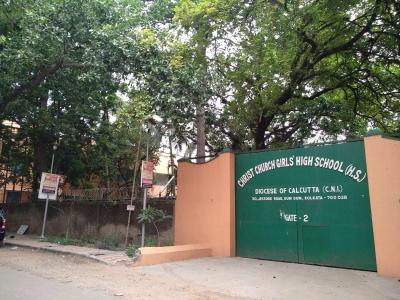 Schools &Universities Image of 1150.0 - 2520.0 Sq.ft 2 BHK Apartment for buy in Emami City
