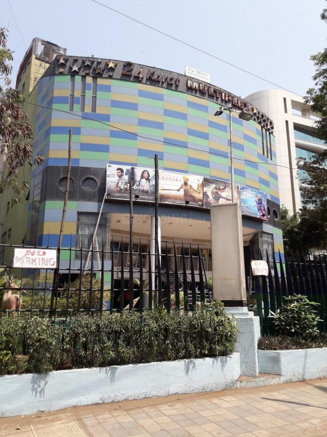Movie Theatres Image of 400 Sq.ft 1 BHK Independent House for buy in Jogeshwari West for 4000000