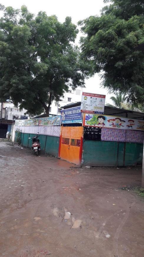 Priyanshu Vidya Kunj