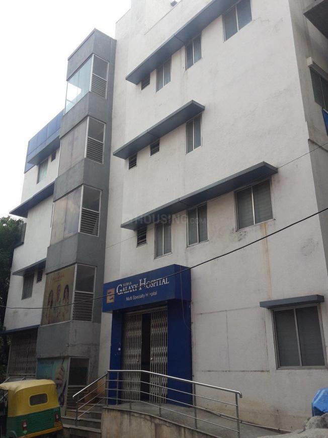 Surya Galaxy Hospital