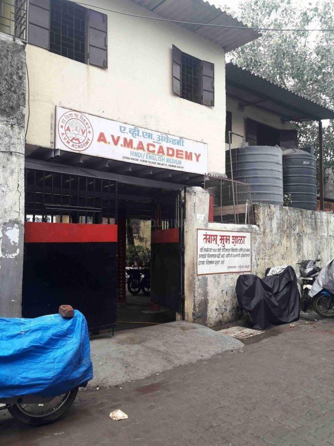AVM Academy High School