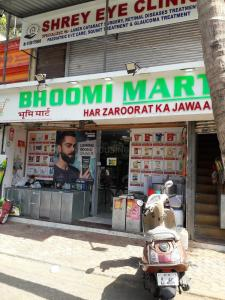 बोरीवली वेस्ट  में 6500000  खरीदें  के लिए 6500000 Sq.ft 2 BHK इंडिपेंडेंट हाउस के सामान / सुपरमार्केट  की तस्वीर