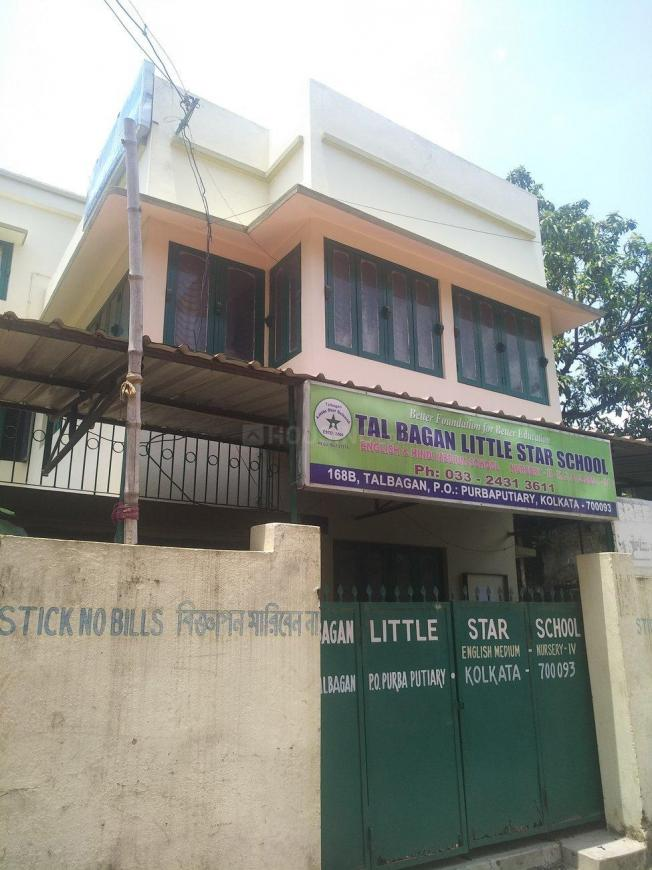Schools & Universities Image of 1152 Sq.ft 6 BHK Independent House for buy in Purba Putiary for 5500000