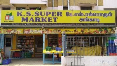 माधनंदपुरम  में 4500000  खरीदें  के लिए 4500000 Sq.ft 2 BHK अपार्टमेंट के सामान / सुपरमार्केट  की तस्वीर