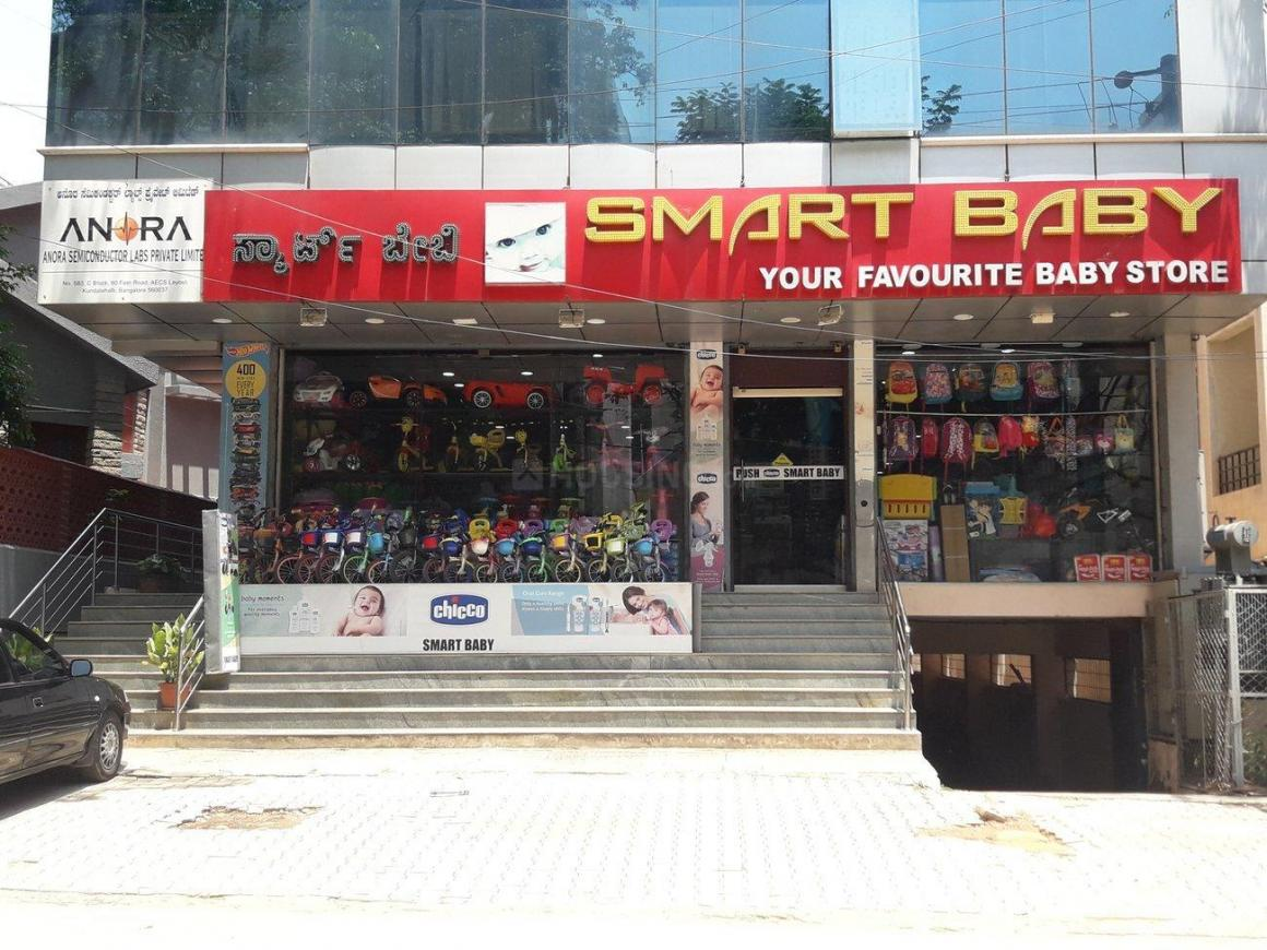 Smart Baby - Kids And Infant Shop