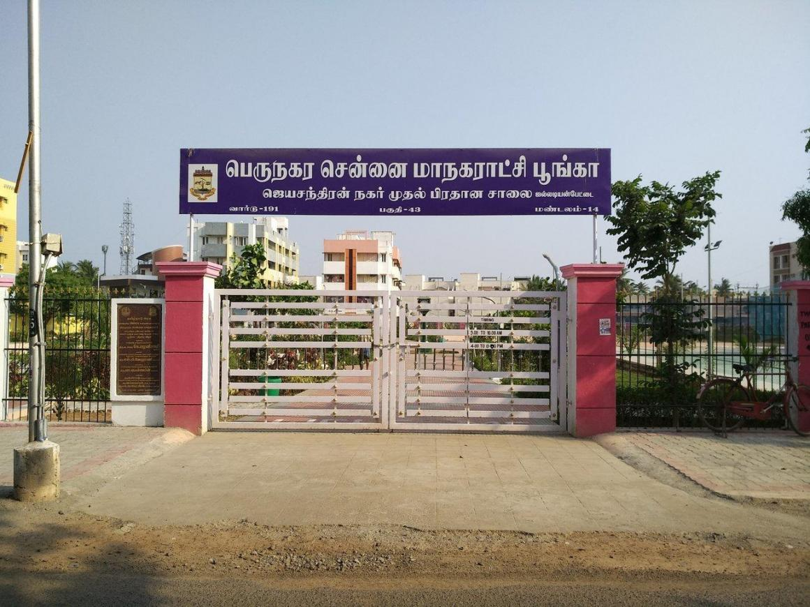 Parks Image of 541.64 - 653.69 Sq.ft 2 BHK Apartment for buy in Meera Apsara II