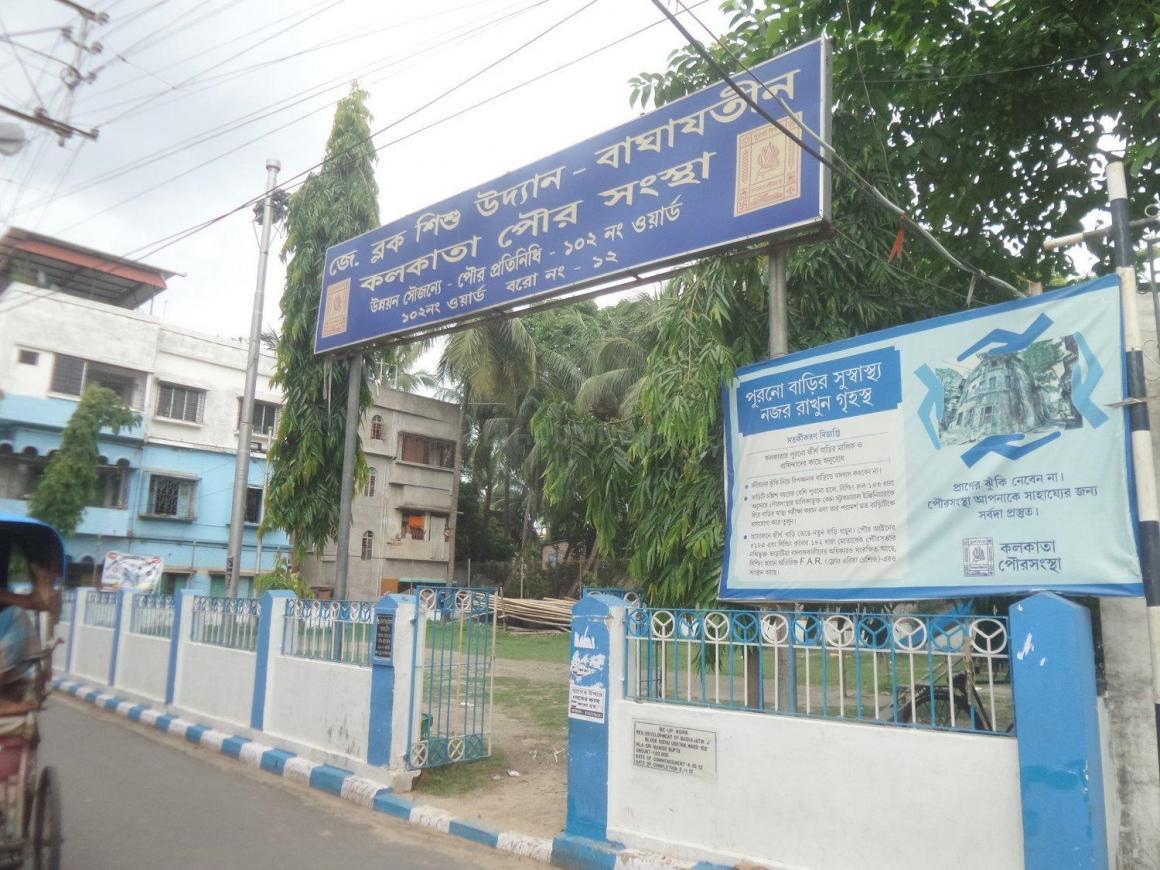 Parks Image of 1383.0 - 1606.0 Sq.ft 2 BHK Apartment for buy in Shreeram Sreeram Enclave