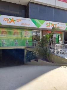 Groceries/Supermarkets Image of 1374.0 - 2106.0 Sq.ft 3 BHK Apartment for buy in Vajram Esteva