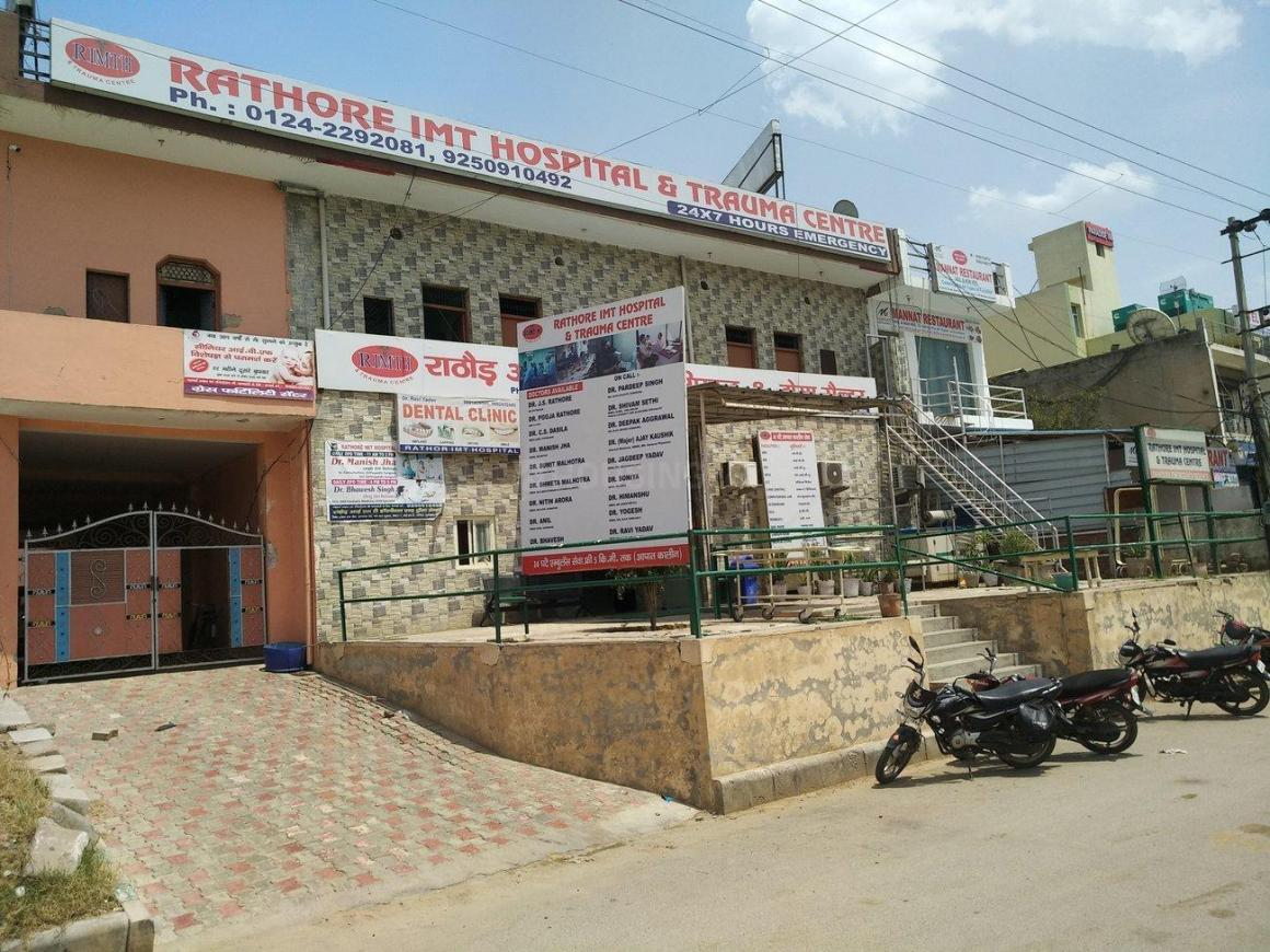 Rathore IMT Hospital And Trauma Center