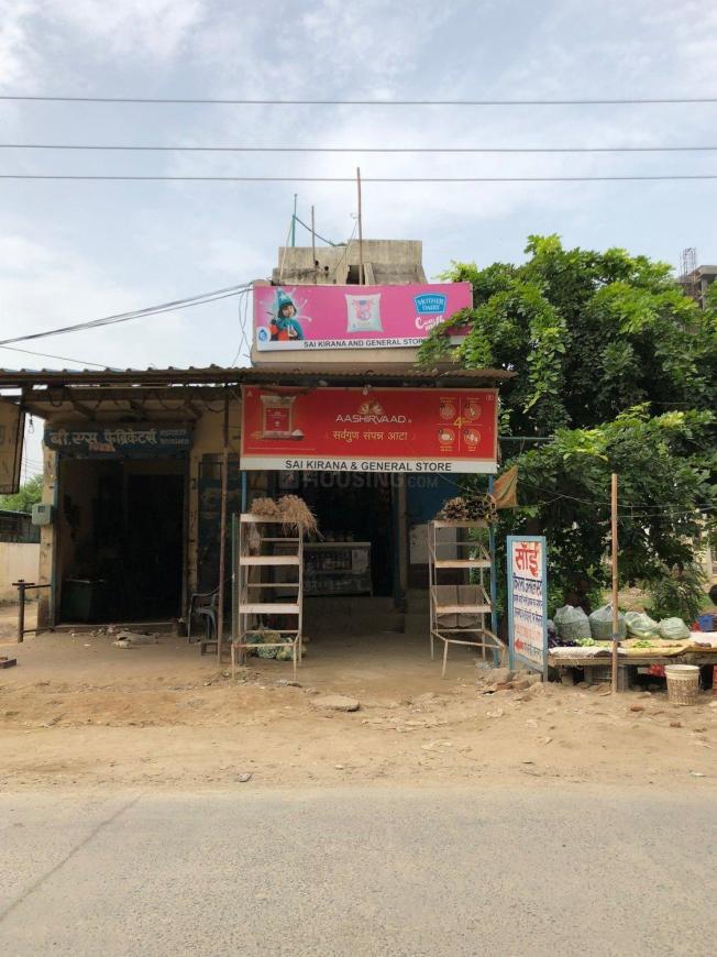 Raju Kirana Store