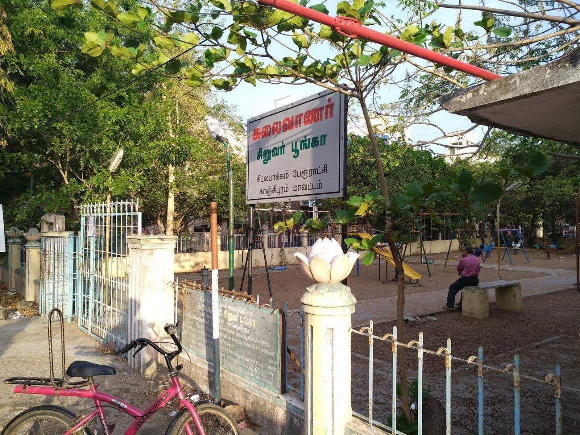 Parks Image of 735.0 - 1161.0 Sq.ft 2 BHK Apartment for buy in DAC Nilamathi and Nilaveni