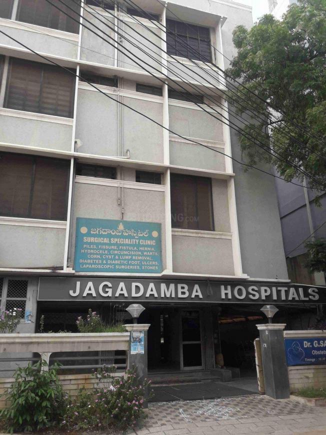 Jagadamba Hospital