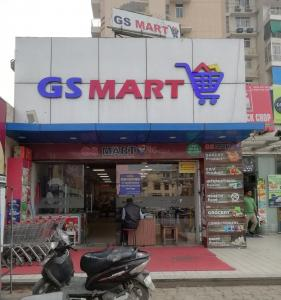Groceries/Supermarkets Image of 0 - 2000 Sq.ft 4 BHK Independent Floor for buy in Gupta Floors - 1