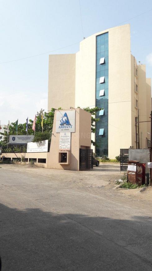 Arihant Institute Of Business Management