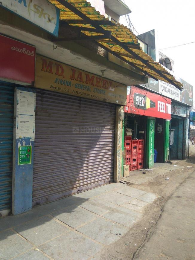 Groceries/Supermarkets Image of 1244.95 - 1644.94 Sq.ft 2 BHK Apartment for buy in Mailika Mukunda