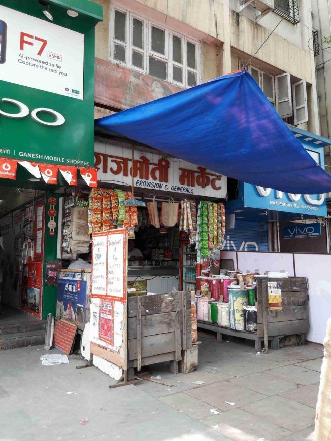 Raj Moti Market