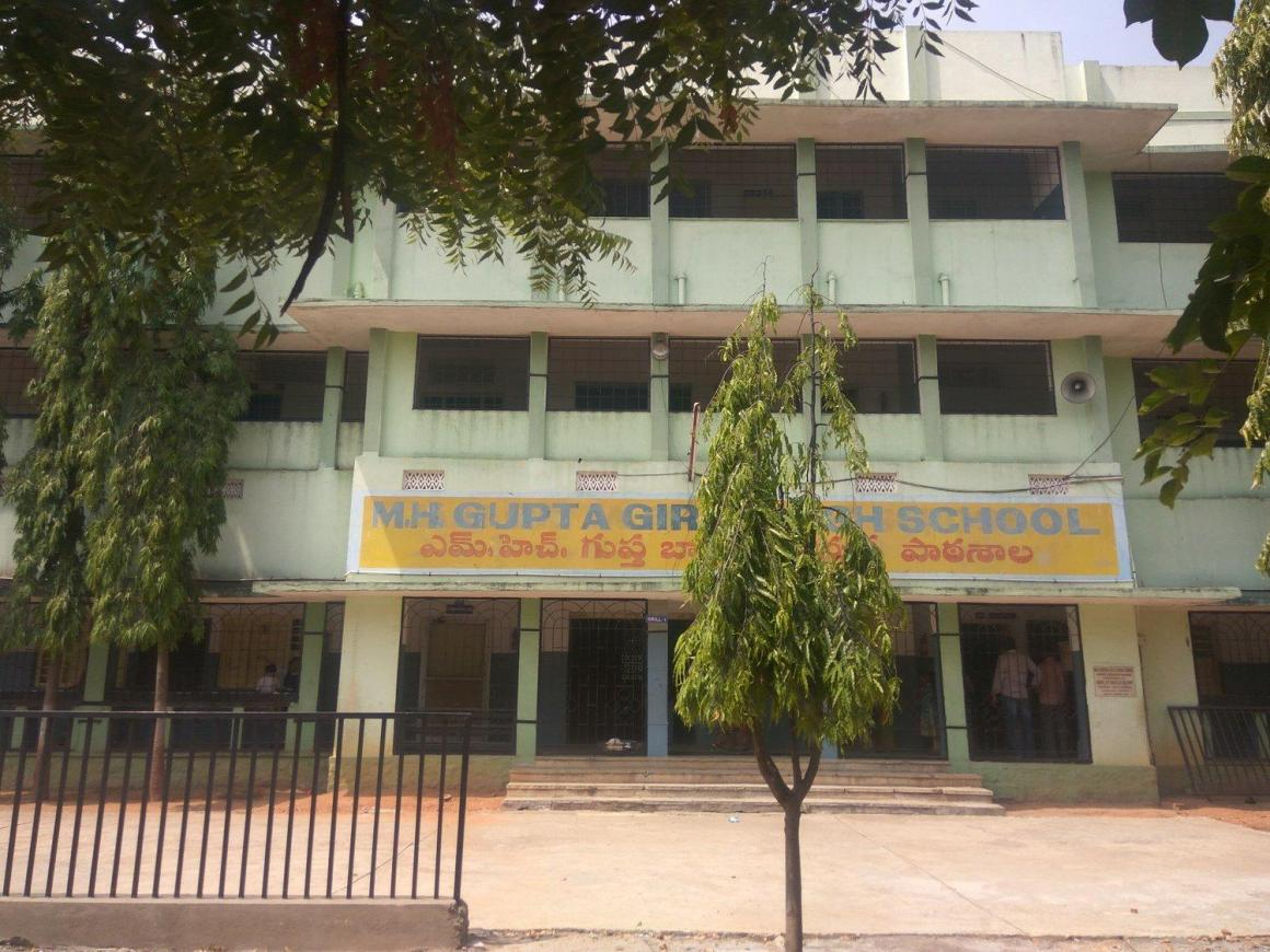 M H Gupta High School