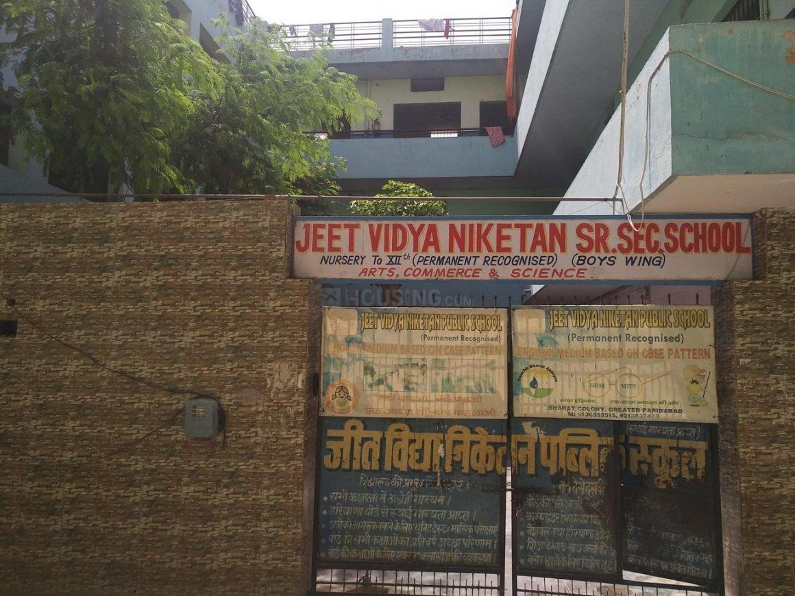 Schools & Universities Image of 1066 Sq.ft 3 BHK Independent Floor for buy in Neharpar Faridabad for 3000000
