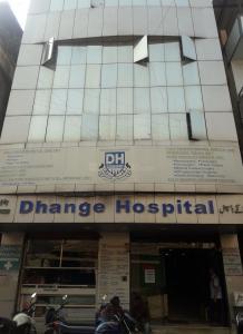 भिवंडी  में 1800000  खरीदें के लिए 650 Sq.ft 2 BHK अपार्टमेंट के अस्पतालों और क्लिनिक  की तस्वीर