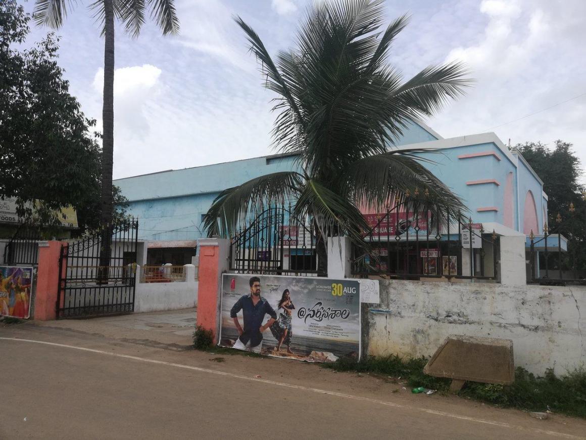 Sree Venkateshwara Theater