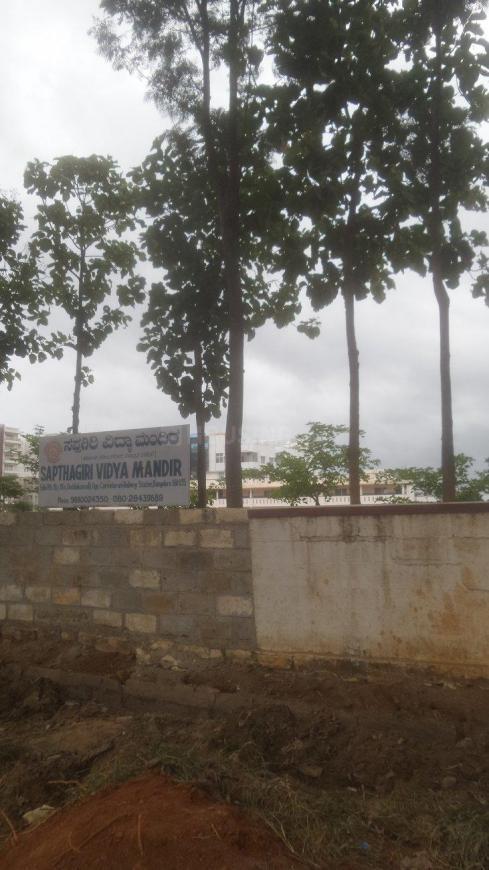 Sapthagiri School