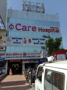 Hospitals & Clinics Image of 0 - 601 Sq.ft 1 BHK Apartment for buy in Sukhwani Park