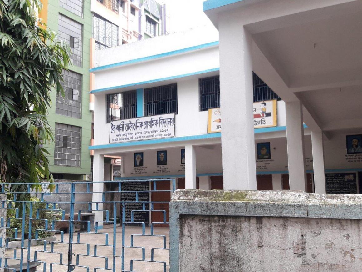 Kaikhali Aboytanik Prathamik Vidyalaya