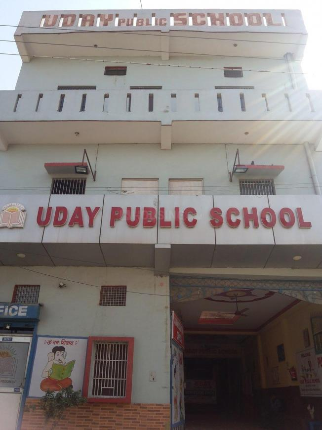 Schools & Universities Image of 540 Sq.ft 1 BHK Independent House for buy in Chipiyana Buzurg for 1300000