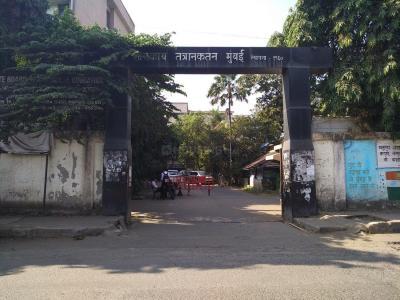 Schools & Universities Image of 4000 Sq.ft 4 BHK Independent Floor for rent in Bandra East for 350000