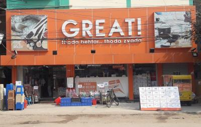 Groceries/Supermarkets Image of 540.0 - 1040.0 Sq.ft 1 BHK Apartment for buy in Alcove New Kolkata