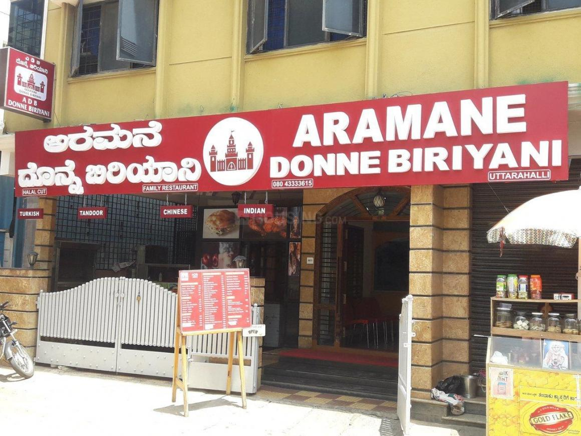 Aramane donne biriyani