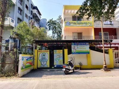 Schools & Universities Image of 1400 Sq.ft 2 BHK Apartment for buy in Goel Ganga Kalash, Kalas for 6000000