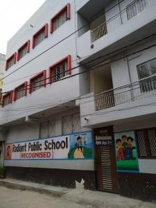 Schools &Universities Image of 0 - 1125.0 Sq.ft 4 BHK Independent Floor for buy in Green Wood Homes - III
