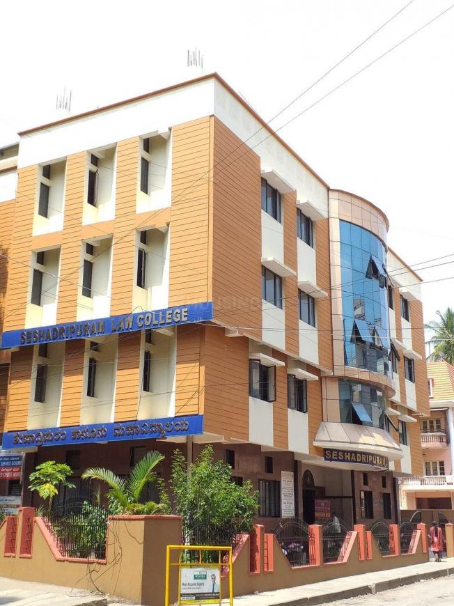 Schools & Universities Image of 1584 Sq.ft 2 BHK Independent House for buy in Sheshadripuram for 60000000