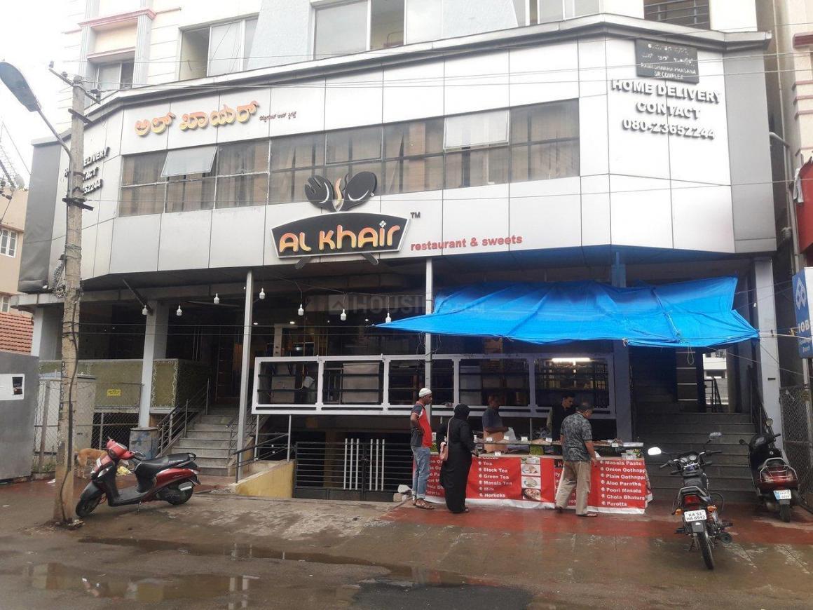 Al Khair Restaurant
