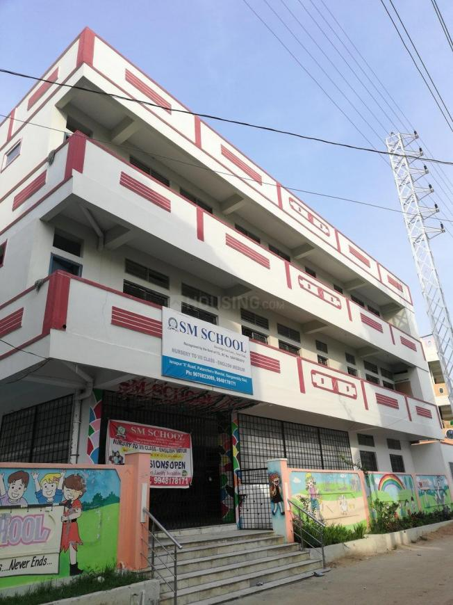 Schools & Universities Image of 1210 Sq.ft 2 BHK Apartment for buy in Isnapur for 3630000