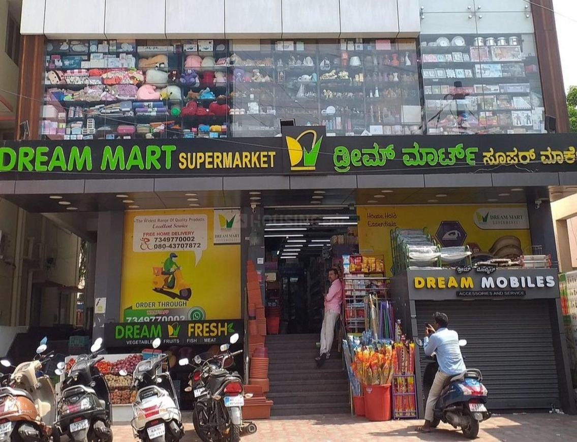 Groceries/Supermarkets Image of 0 - 1100.0 Sq.ft 2 BHK Apartment for buy in DRA Ranka 99