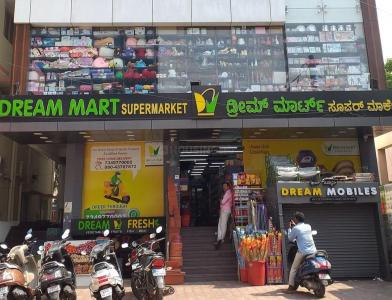 Groceries/Supermarkets Image of 1057.0 - 1525.0 Sq.ft 2 BHK Apartment for buy in Siddartha Builders Srikara