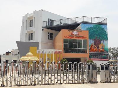 Schools &Universities Image of 804.0 - 1146.0 Sq.ft 2 BHK Apartment for buy in Rohan Iksha