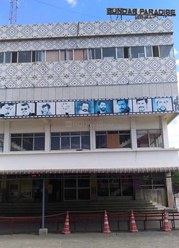 Sundar Cinema Theater