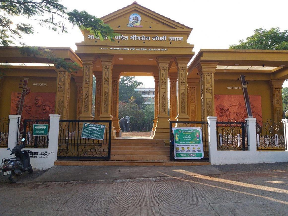 Parks Image of 0 - 1400.0 Sq.ft 3 BHK Apartment for buy in Saarrthi Aarav