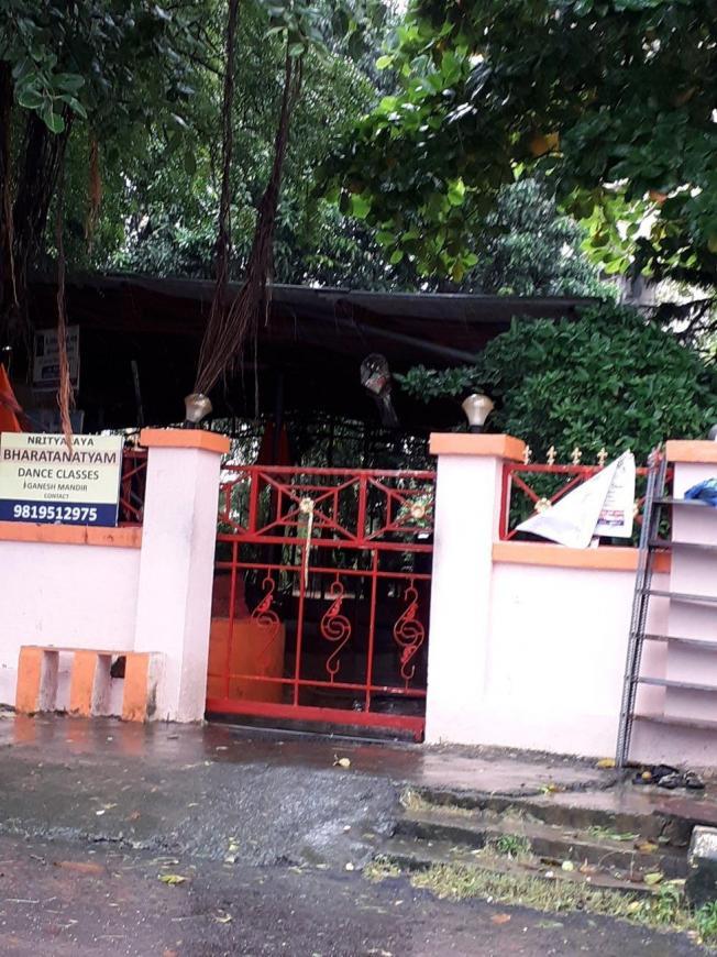 Ganpati Rajaramji Temple