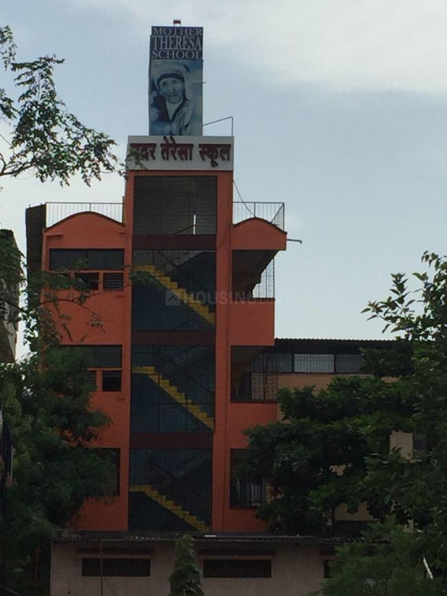 Mother Teresa School